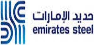 emirates-steel