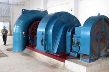 photo of turbine